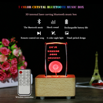 Various bluetooth 3D laser music box crystal cube wedding decoration valentine's gift