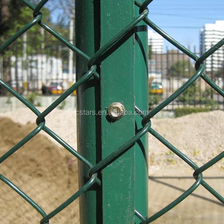Removable Vinyl Fence