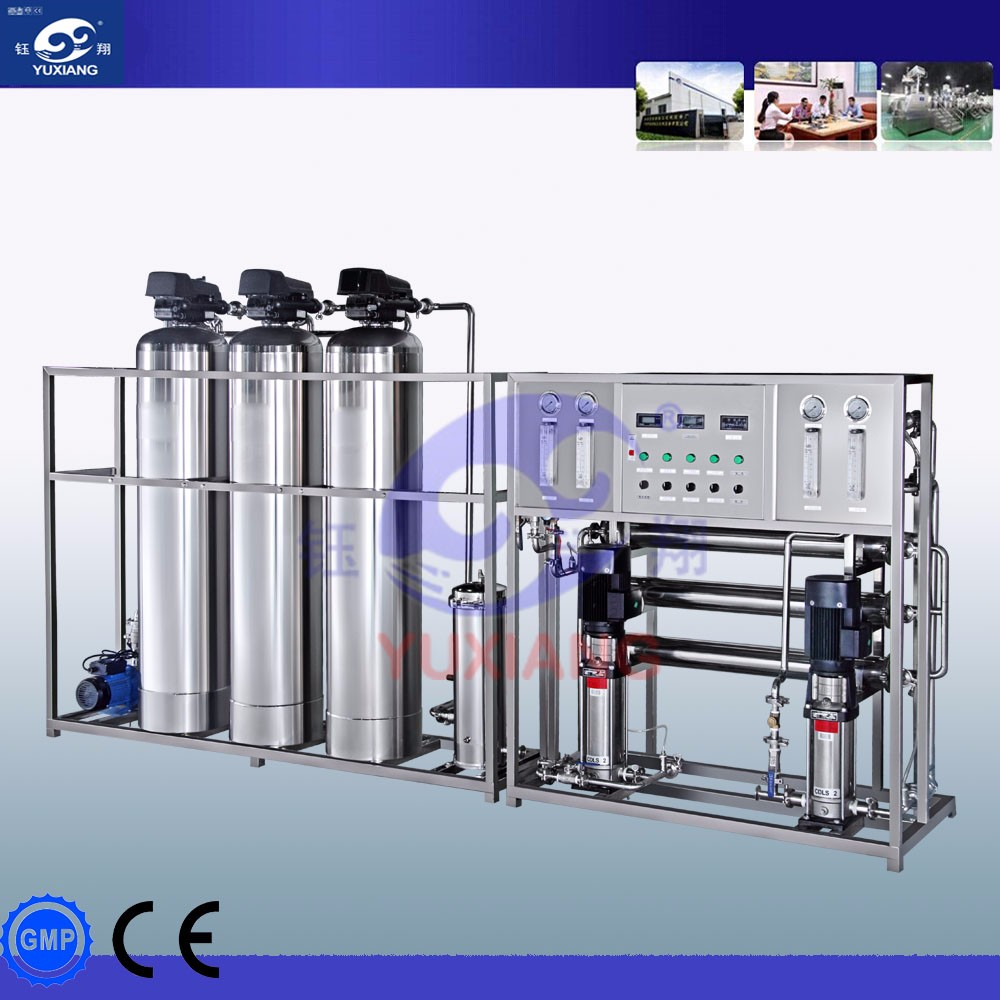 Mini Wastewater Treatment Plant : Hot sale small water treatment plant with reverse osmosis