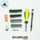 Household T5 T6 Function Cross Shaped 6_in_1 Screwdriver