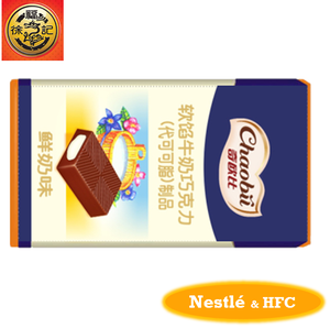 HFC 4030 bulk filling/filled chocolate bar milk flavour