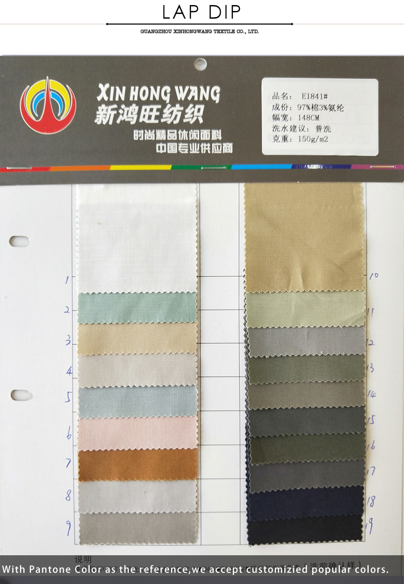 Textile companies different kinds of clothing material for pants china cotton fabrics