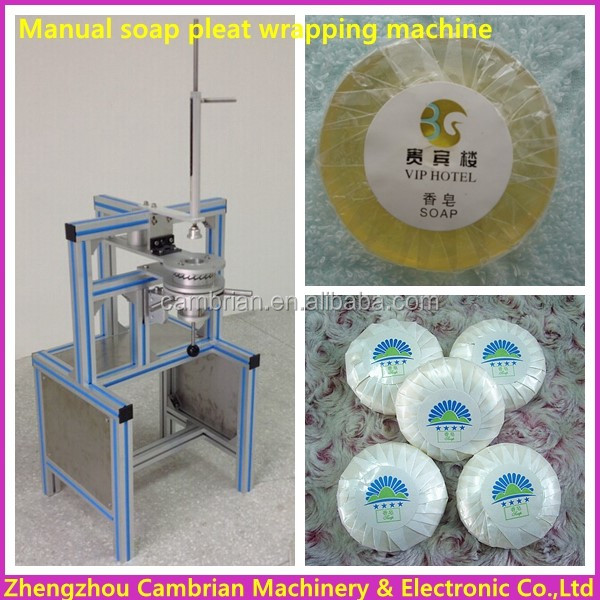 manual soap pleat wrapping machine (2)