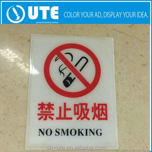 Acrylic Sign Board Wholesale and Acrylic Signage Printing