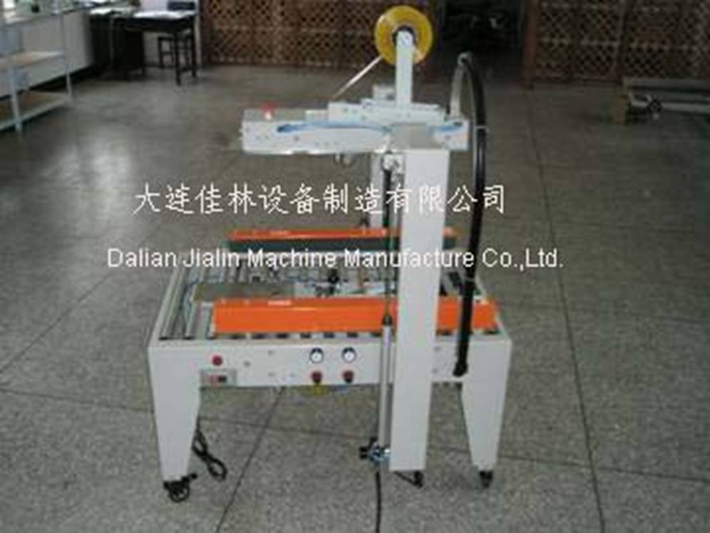 auto carton sealer for barge