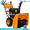 2015 hot sale snowblower,snow blower parts, snow throwers - LUHENG