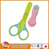 baby safety scissors 2017 New baby nail scissors