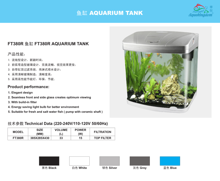 Aquakingdom Ft380r Glass Fish Aquarium Tank