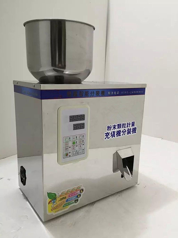 2-120g Powder Particle Weighing & Filling Machine Coffee Powder Grains Seasoning Quantitative Filling Machine 110V/220V
