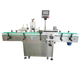 High quality bottle labeler automatic labelling machine