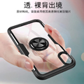 A028 中国広州卸売 2D 3D 昇華デザイン反重力鎧ブランク電話裏表紙用 F7