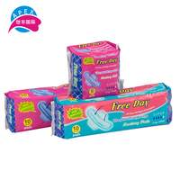 Free sample disposable ultra thin daily use sterilized women organic cotton sanitary napkin
