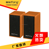 /product-detail/ifang-computer-speaker-best-choice-customized-home-theater-sound-system-60545615842.html