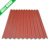 Long Span Corrugated Pvc Roofing Sheet Buy Corrugated