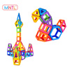 MNTL-88Pcs Magnetic Educational Chinese Toys Manufactures Abs Magnetic Intelligence Building Blocks Square,Triangle 3D Tiles