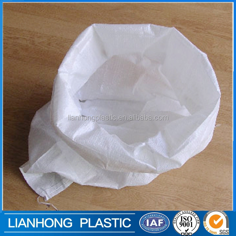 Industrial use <strong>pp</strong> woven sack for chemical products, water proof polypropylene laminated bag, new design 50kg <strong>pp</strong> woven bag