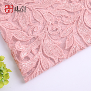 Cheapest lace dress fabric pink organic cotton embroidery lace fabric