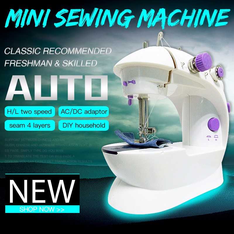 China Factory mini electric household sewing machine moto with straight stitch