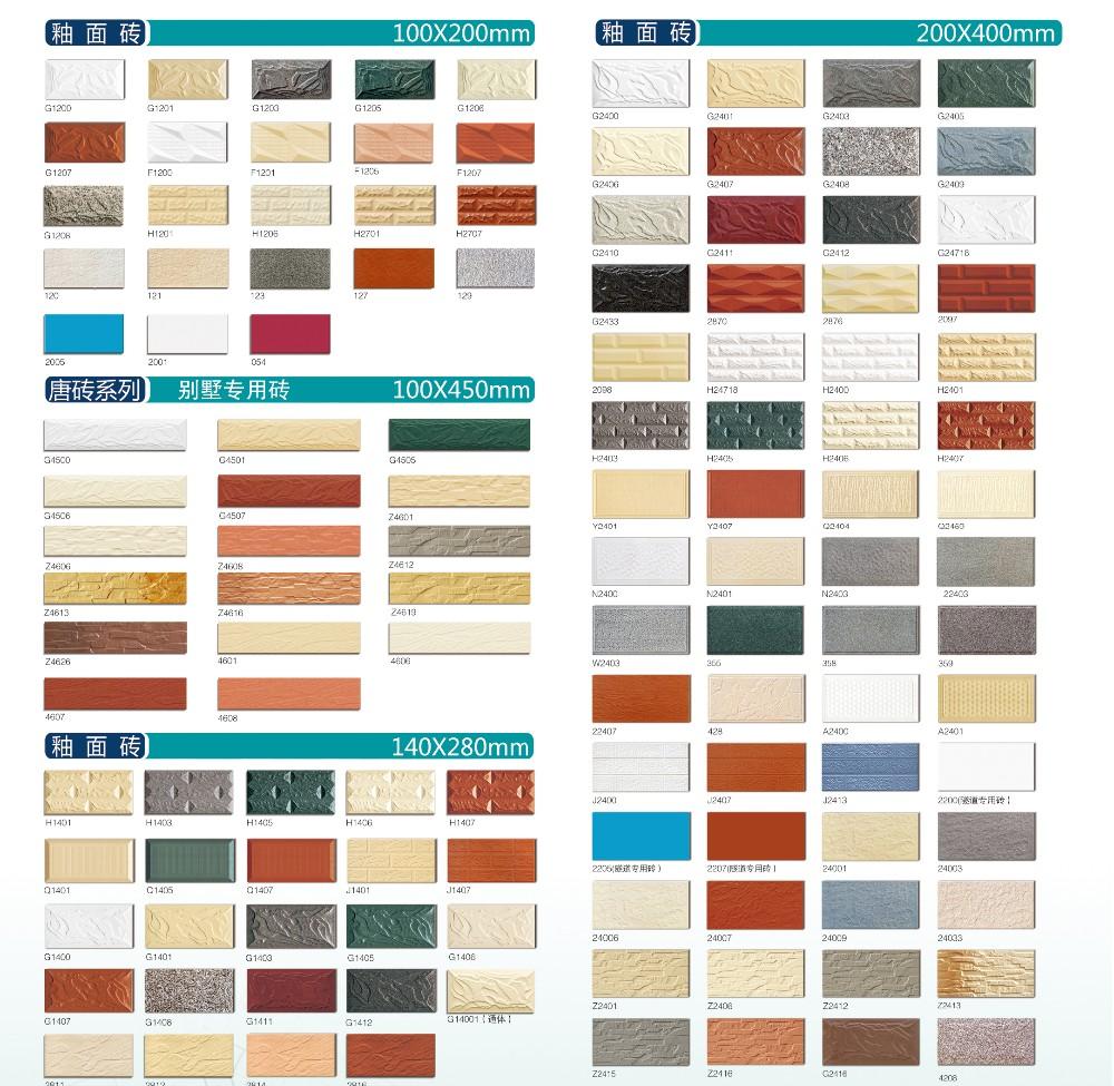 T T L C D P D A Cad Payment Exterior Wall Tile 112x255mm Italian Ceramic Tile Companies Buy