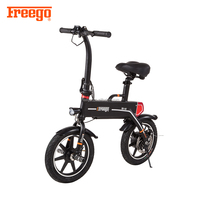 Freego EM-14S 14 inch mini lady cheap electric pocket bike low price from china