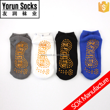 Anti-slip socks Trampoline socks custom logo china manufacturer socks