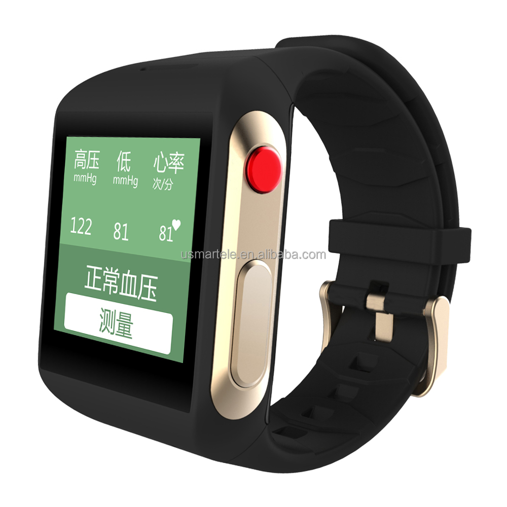 mtk6737 customized 4g lte KW88 smart watch MTK2511 blood pressure and Osram heart rate monitor SOS buttom for old people USMART