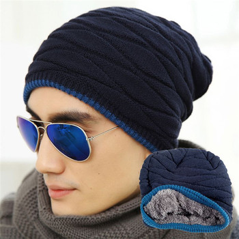 YOUME Unisex Beanie Winter Hats Cap Men Women Stocking Hat Beanies Stripe  Knitted Hiphop Hat male c1e32a19abf