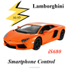 hot new products for 2014 electric car bluetooth car Lamborghini 1 14 amphibious vehicles for sale