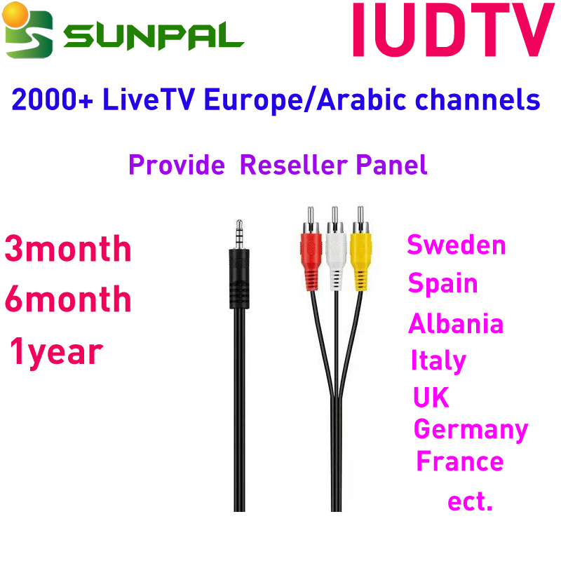 1 year iudtv iptv subscription arabic french europe channels on iptv set top box