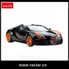 RASTAR Bugatti remote control car model for sale