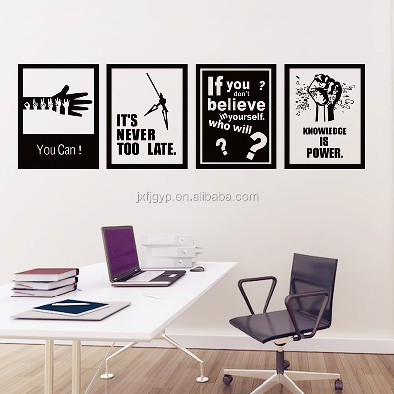 de inspiracin puede empresa cultura decoracin pared de vinilo pegatinas cita arte de motivacin