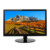 Low price d-sub 20 inch computer monitor