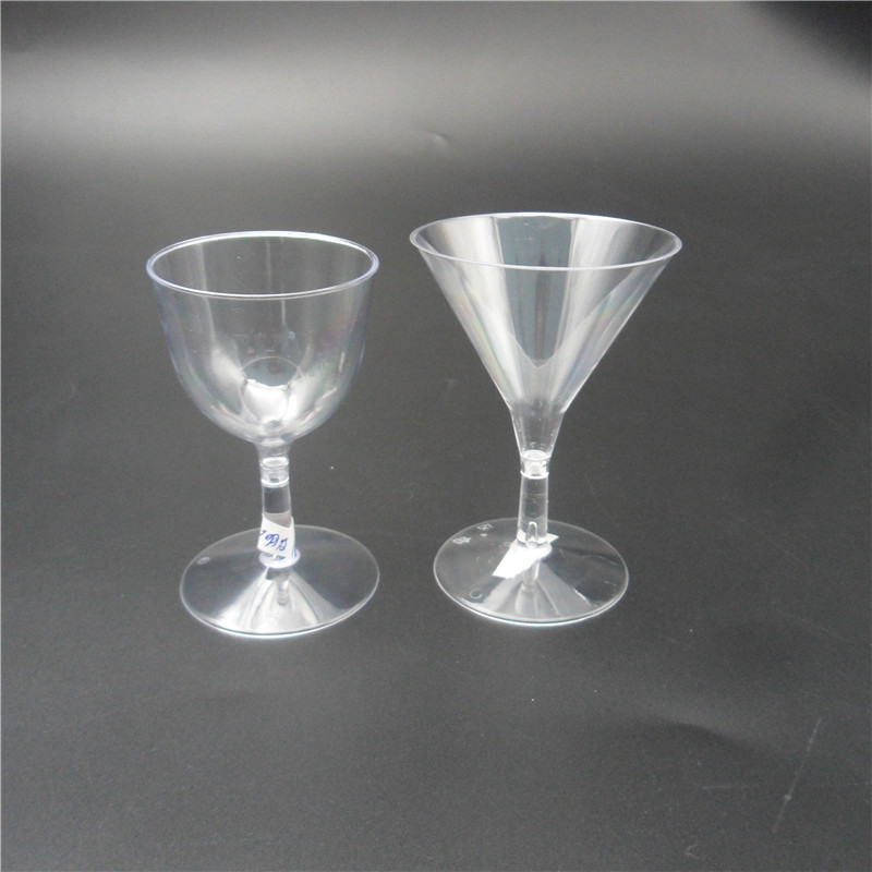 S&H Clear Hard Plastic 200Ml Pp Drinking Cup