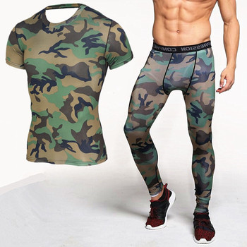 Custom Men Compression Tights Running Fitness Workout Gym suit Drop Shipping