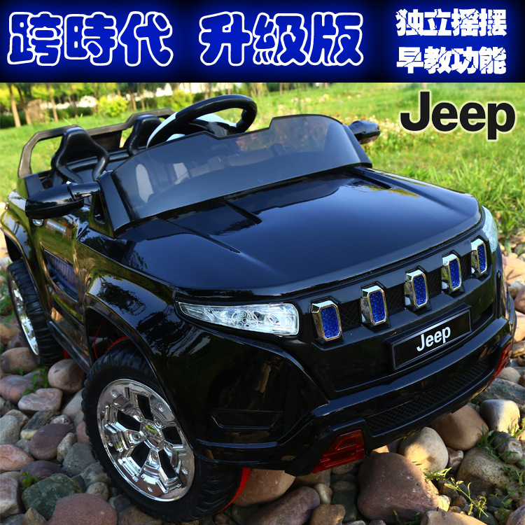 2017 Hot selling 24V toy kids electric car ride on car for kids