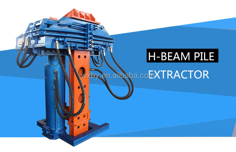 BEIYI construction site H-beam pile pulling machine extractor