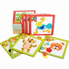 Amazon hot selling 24 soort dier voertuig vorm <span class=keywords><strong>houten</strong></span> cartoon <span class=keywords><strong>Magnetische</strong></span> puzzel