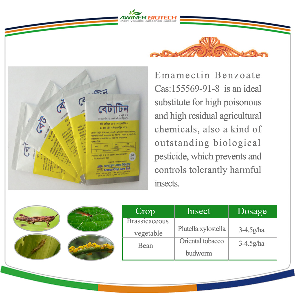 Insecticide emamectin benzoate 5%Wdg with good effect