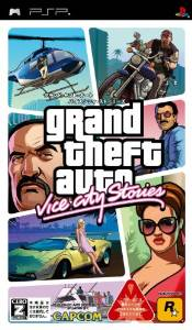 Grand Theft Auto: Vice City Stories [Japan Import]