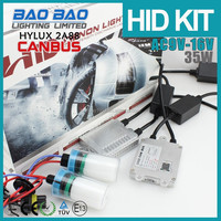 Top quality headlamp hid xenon headlight, h7 hid xenon bulb holder adapter, hid h1 short bulb HYLUX CANBUS AC 35w , BAOBAO Ligh