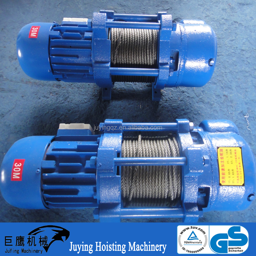 KCD Wire Rope Elevator Winch 220v Electric Motors Hoist