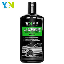 Anti UV Car Care Product Car Body Multipurpose Remover Nano Coating Wax