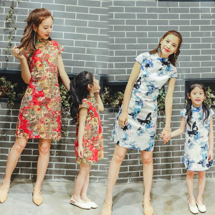 X62424A Chinese Traditional Qipao Mother Daughter Dresses