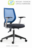 fashion style office fabric chair parts HYD-912SM-4