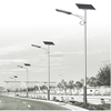 outdoor solar led street light led street light lamp
