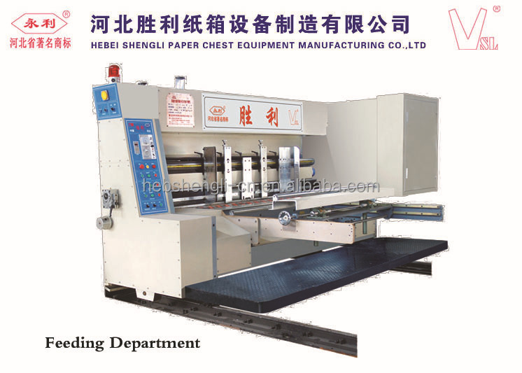 simple screen printing machine