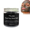 /product-detail/2018-private-label-melao-wholesale-price-bulk-herbal-organic-dead-sea-facial-mud-mask-in-stock-60733440710.html
