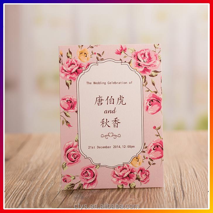 Fashionable Indian Hindu Wedding Invitation Card 2016 Latest Wedding Card Design Buy Fashionable Wedding Invitation Card Latest Wedding Card