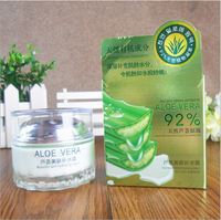 2016 wholesale private label skin whitening body lotion cream children whitening cream skin care