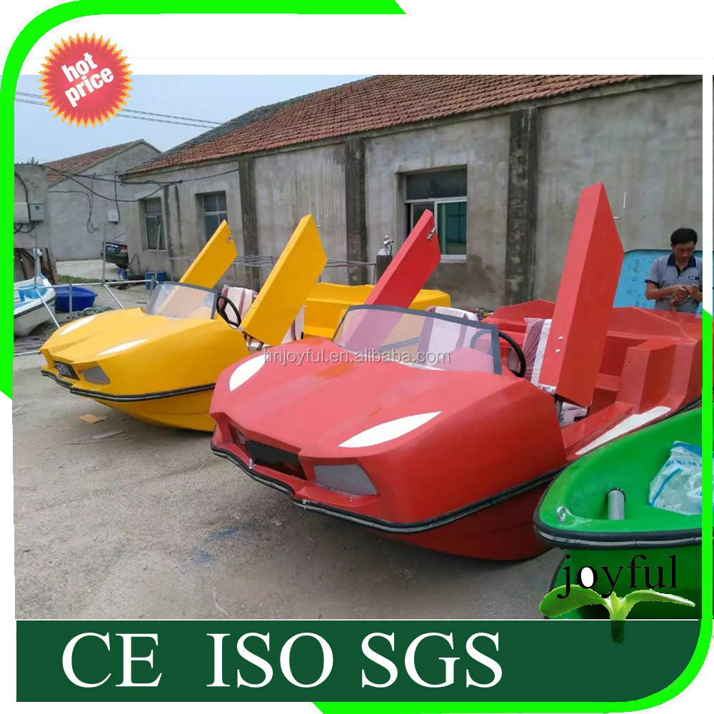 whole sale water games adult electric pedal boat water taxi boat